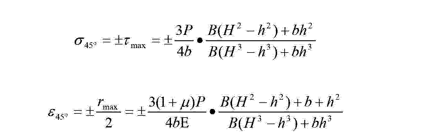 Figure CN103323155AD00055