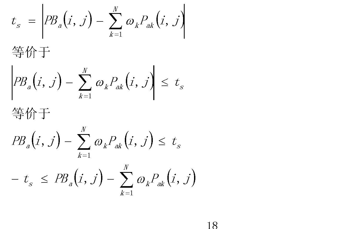 Figure CN102325258BD00184