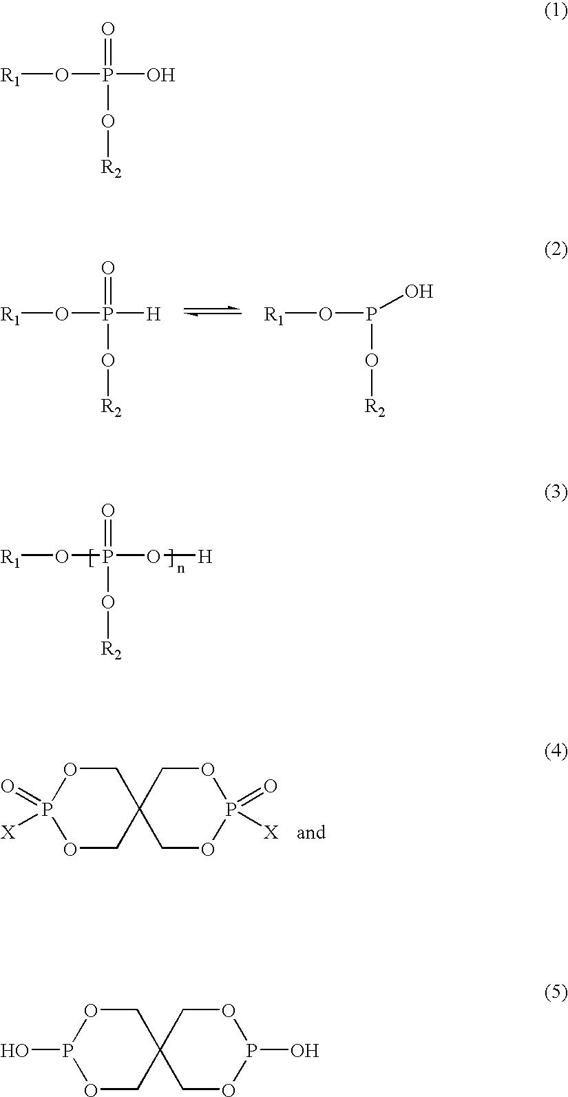 Figure US20070015883A1-20070118-C00009