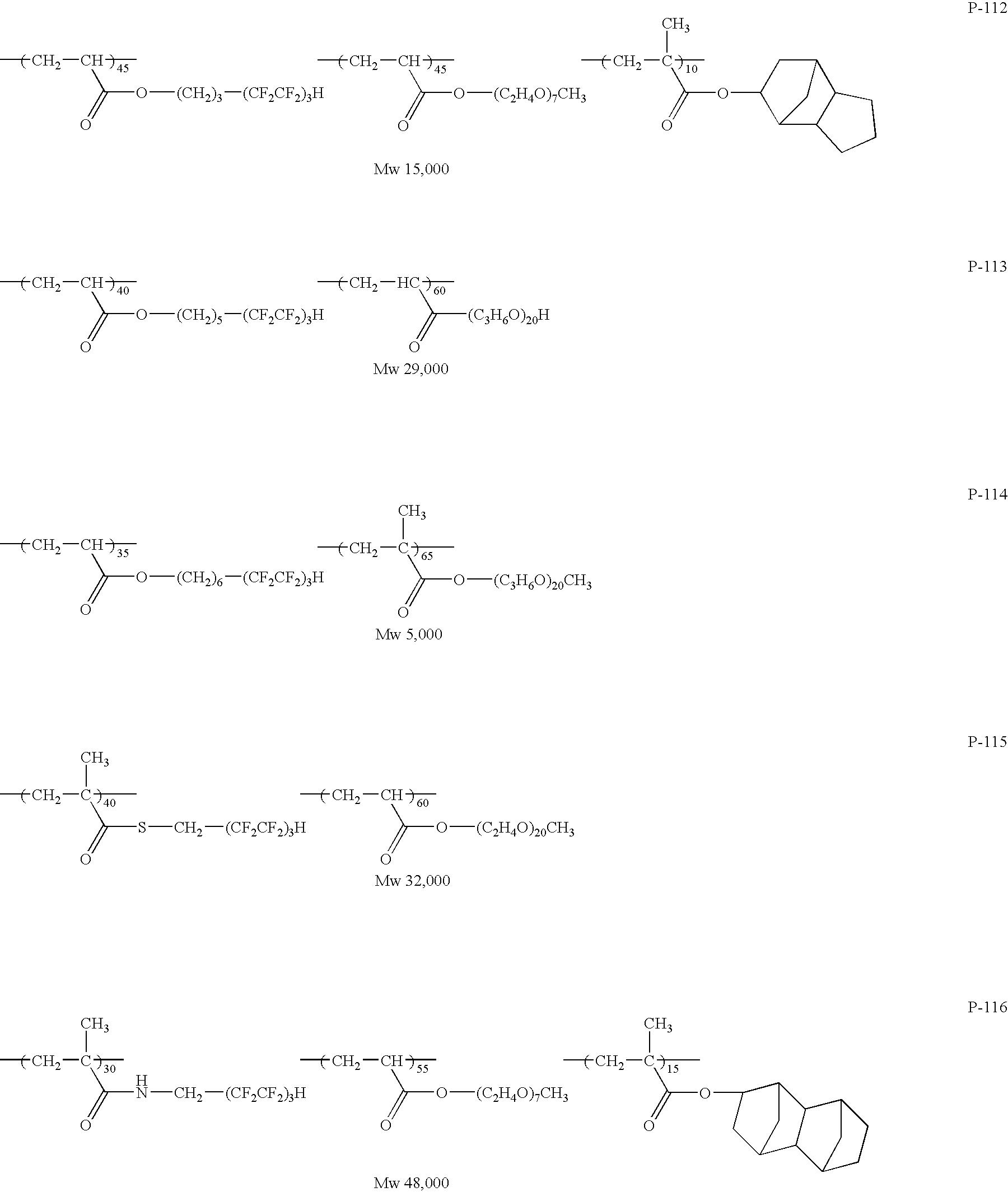 Figure US07307679-20071211-C00020