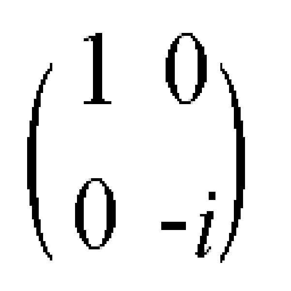 Figure 112011048985370-pat00001
