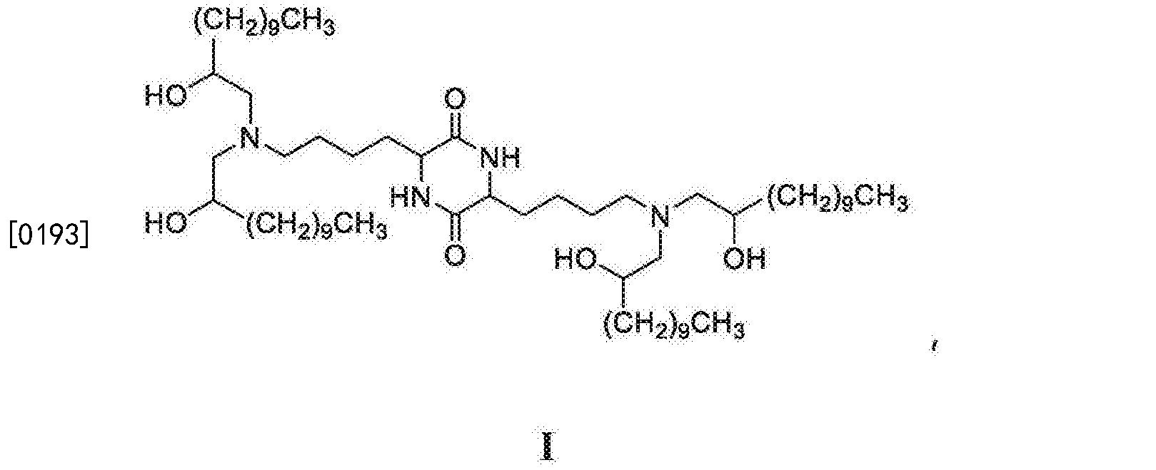 Figure CN106795142AD00321