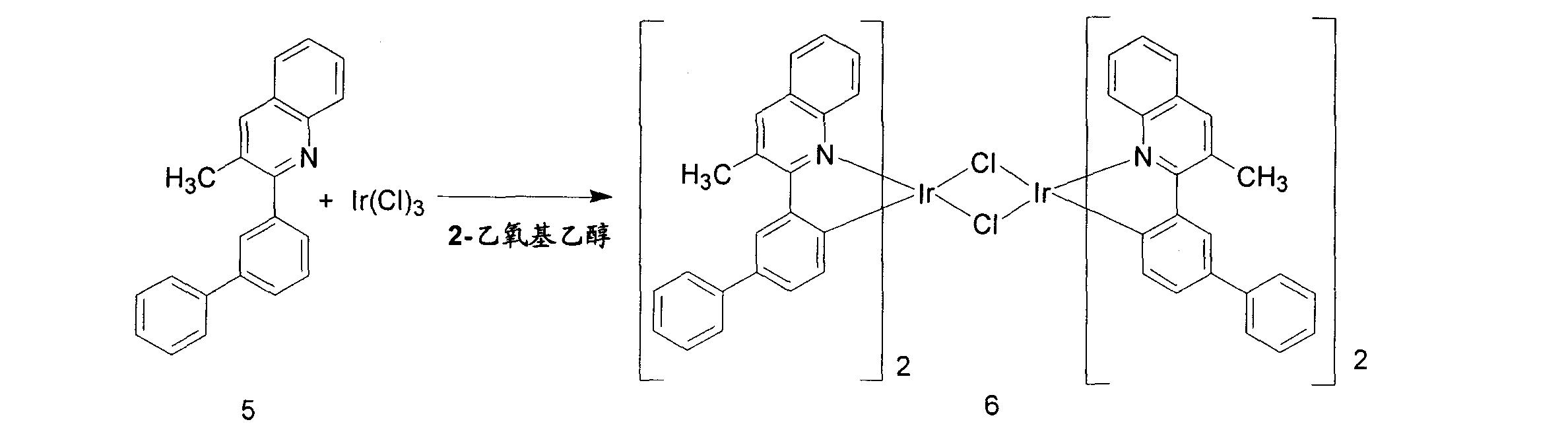 Figure CN1922284BD00272