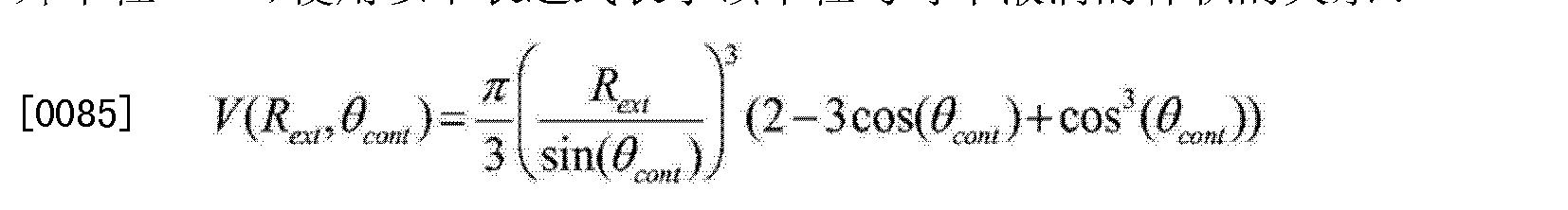 Figure CN103620376AD00091