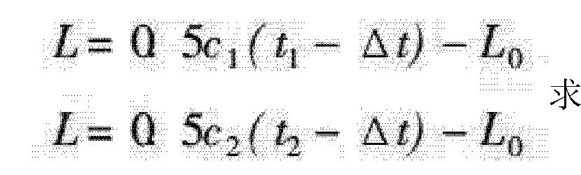 Figure CN202453502UD00063