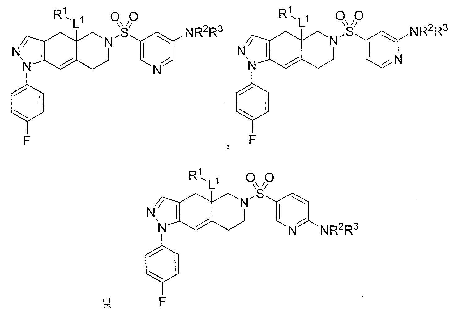 Figure pct00100