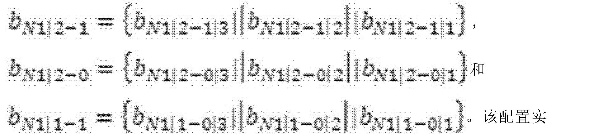 Figure CN102356597BD00143