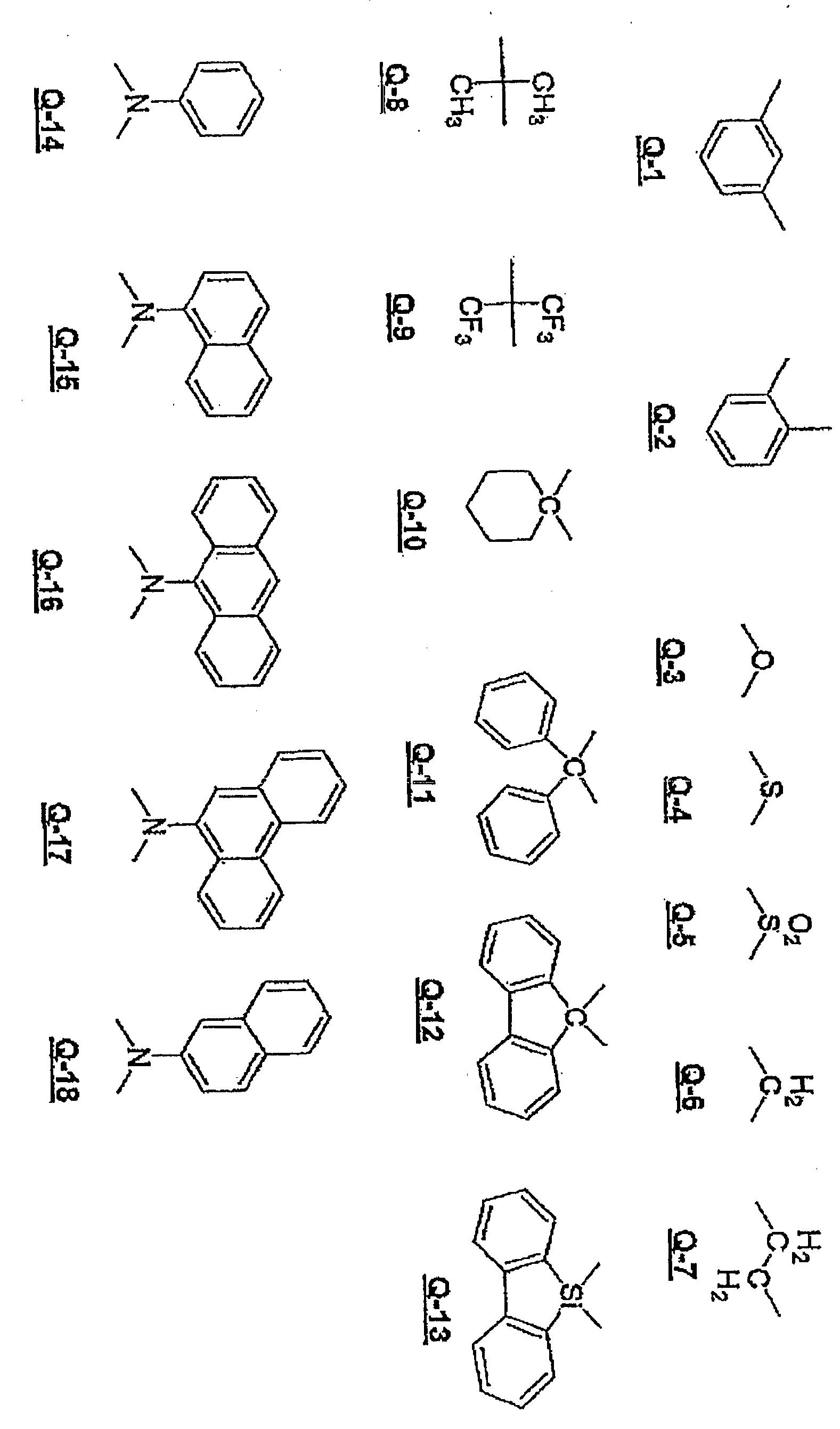 Figure 112010002231902-pat00014