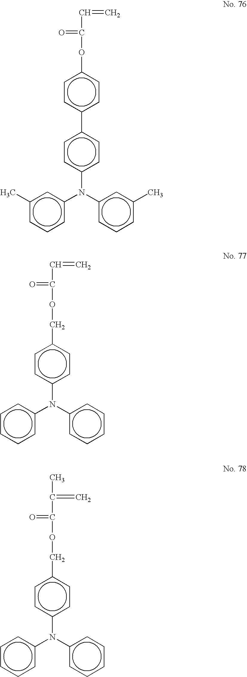 Figure US07361438-20080422-C00033