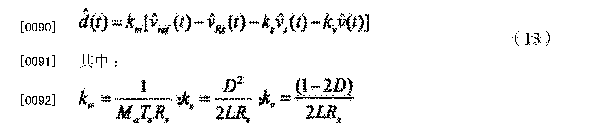 Figure CN102905434AD00083