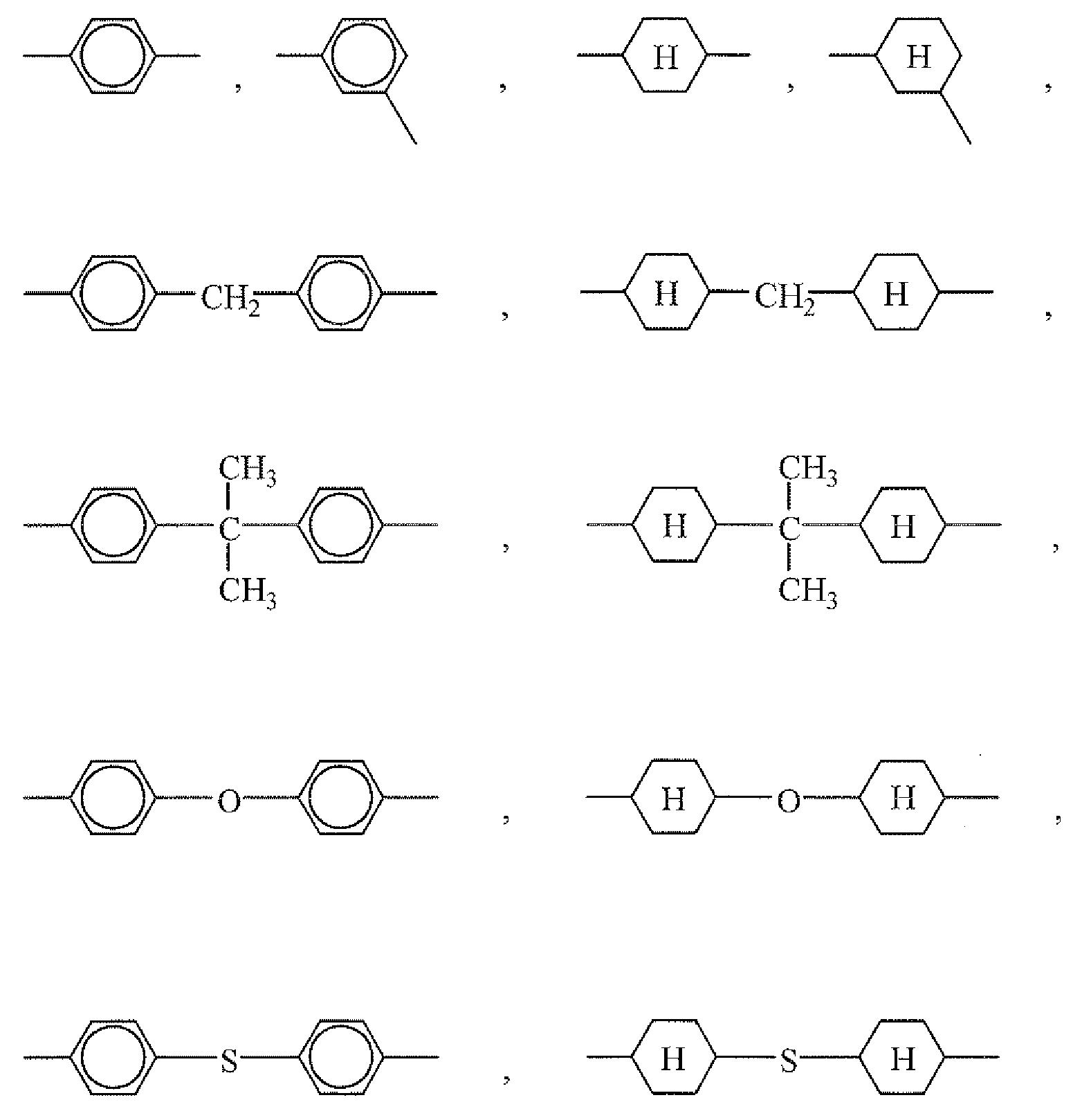 Figure 112012035083578-pct00004