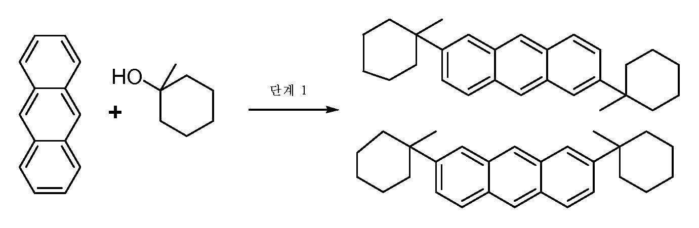 Figure 112009081620684-pct00021