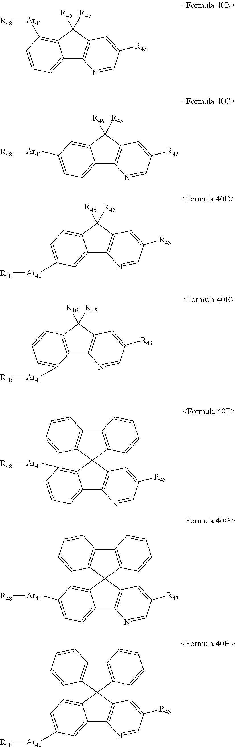 Figure US09722191-20170801-C00072