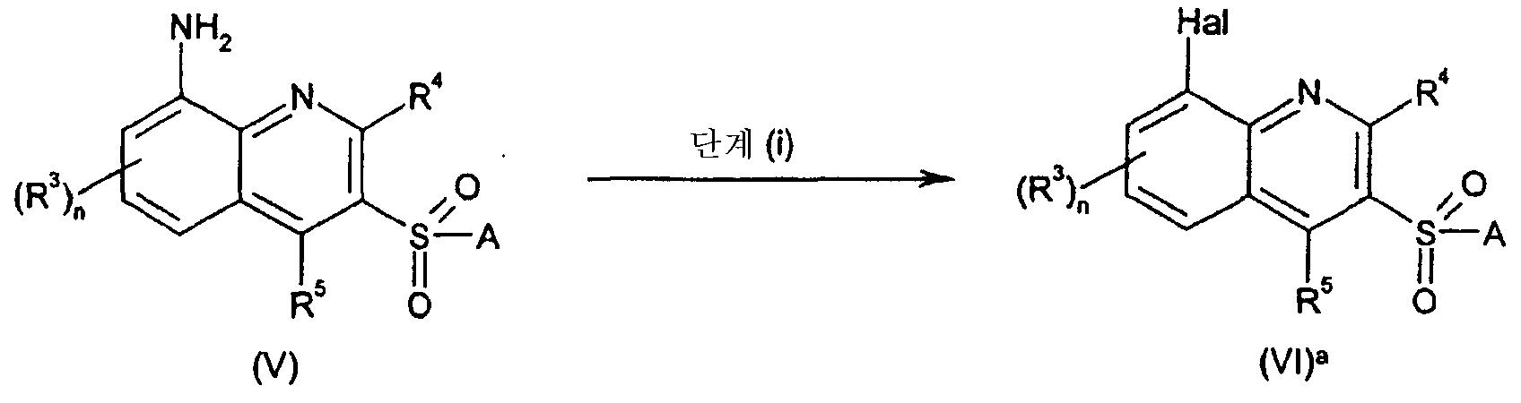 Figure 112004043788918-pct00009