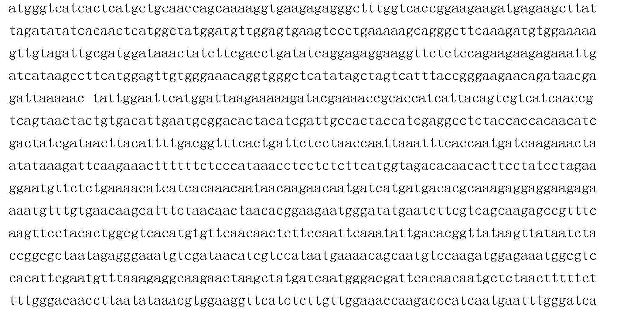 Figure CN103403016BD00603