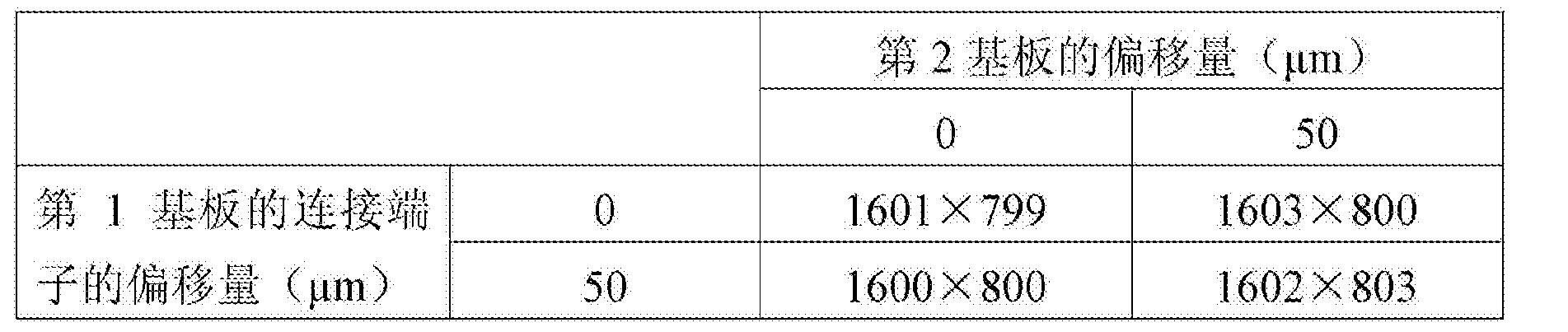 Figure CN105474538BD00092