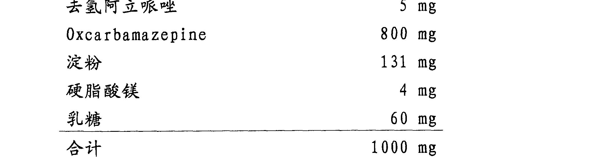 Figure CN102172401AD00243