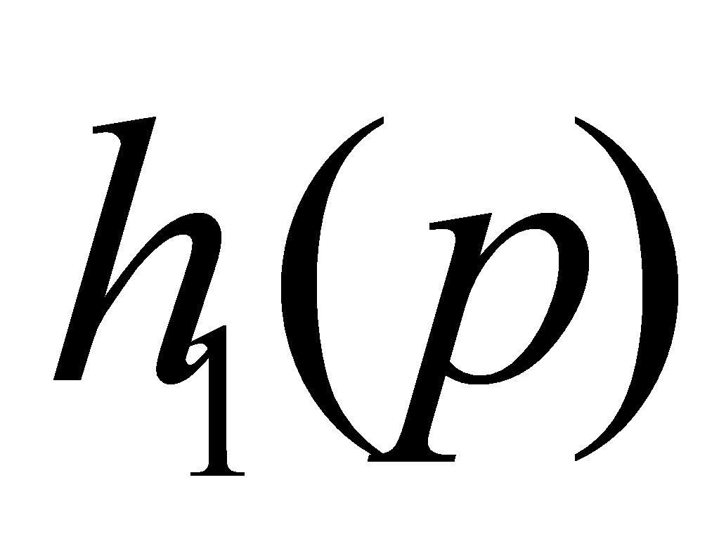 Figure 112004028120607-pat00101