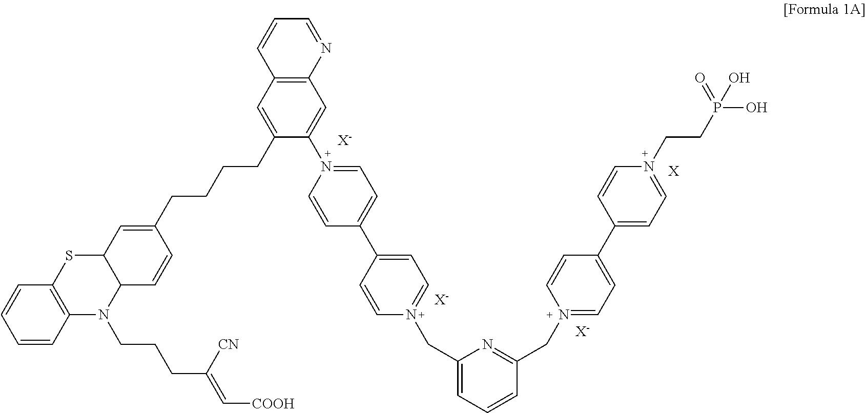 Figure US09235098-20160112-C00018