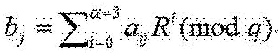 Figure CN102356597BD00115