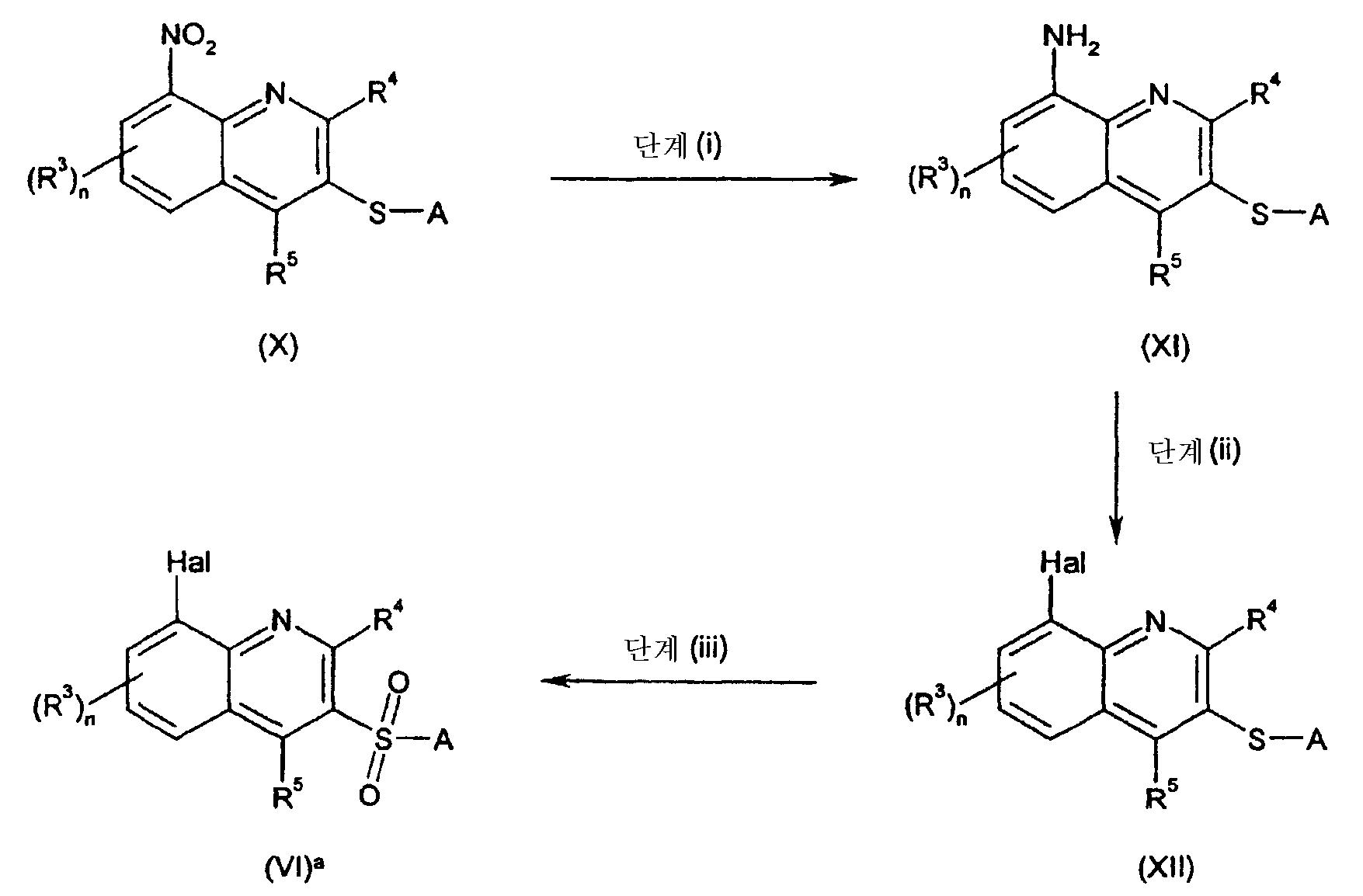 Figure 112004043788918-pct00010