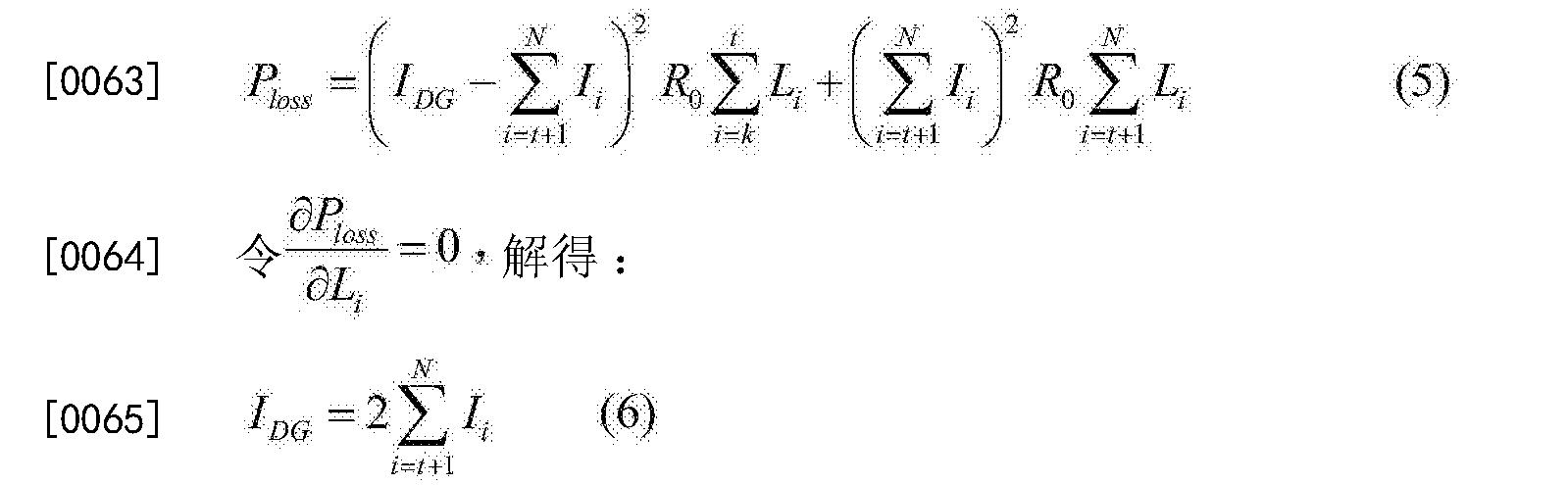 Figure CN106447061AD00095