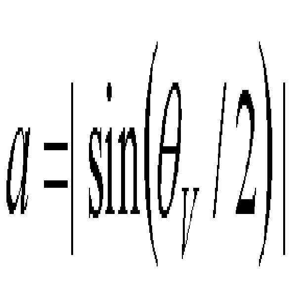 Figure 112012108662730-pct00022