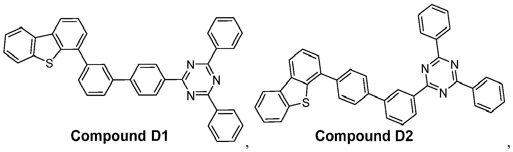 Figure imgb0637