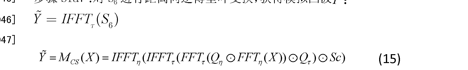 Figure CN102854504AD00094