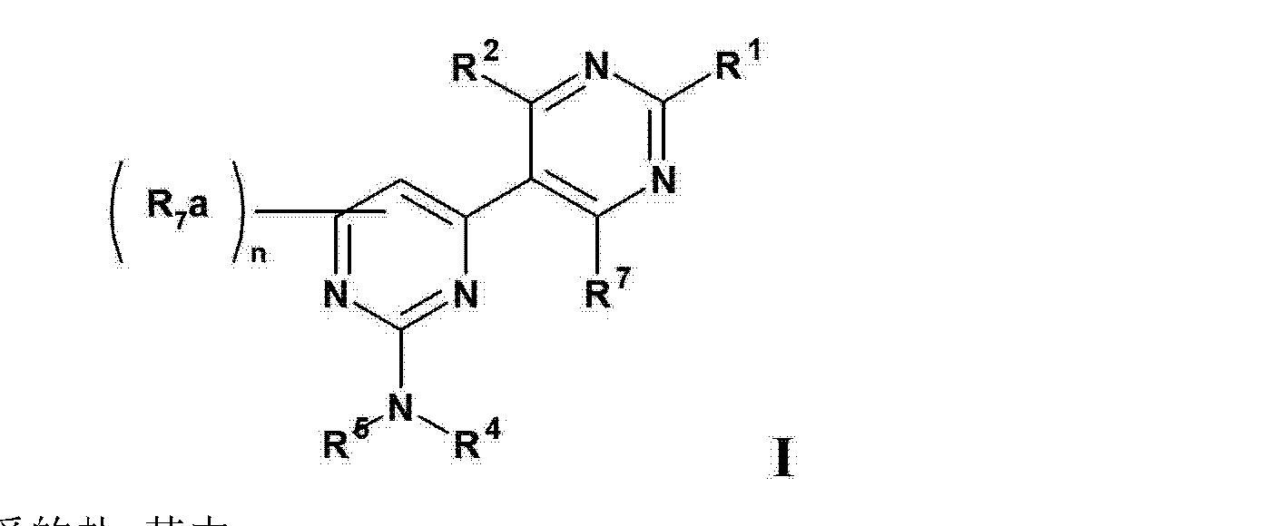 Figure CN103270026AC00021