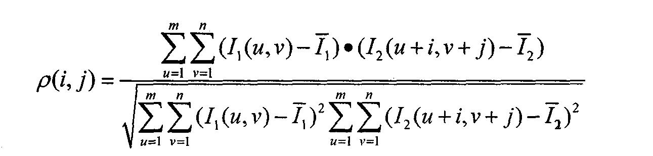 Figure CN101719140BD00081