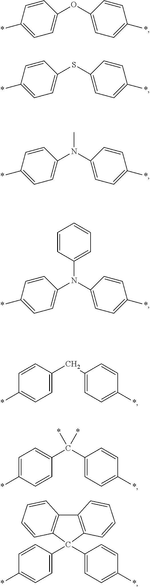 Figure US09271498-20160301-C00009