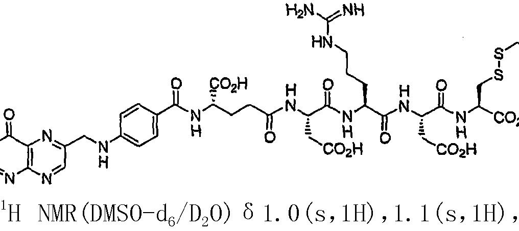 Figure CN101098854BD00211