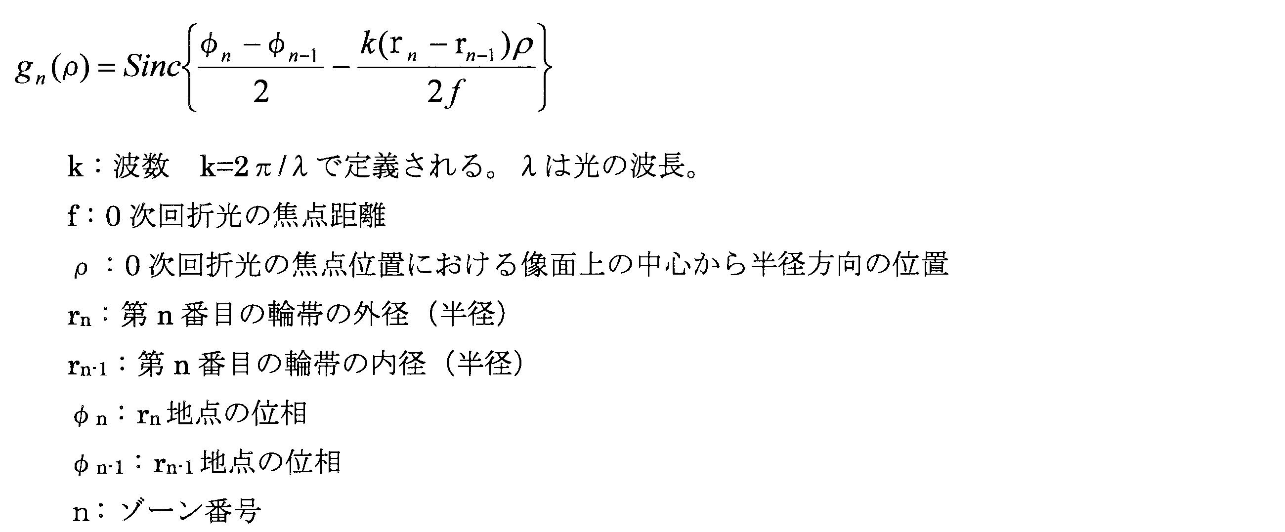 Figure JPOXMLDOC01-appb-M000027