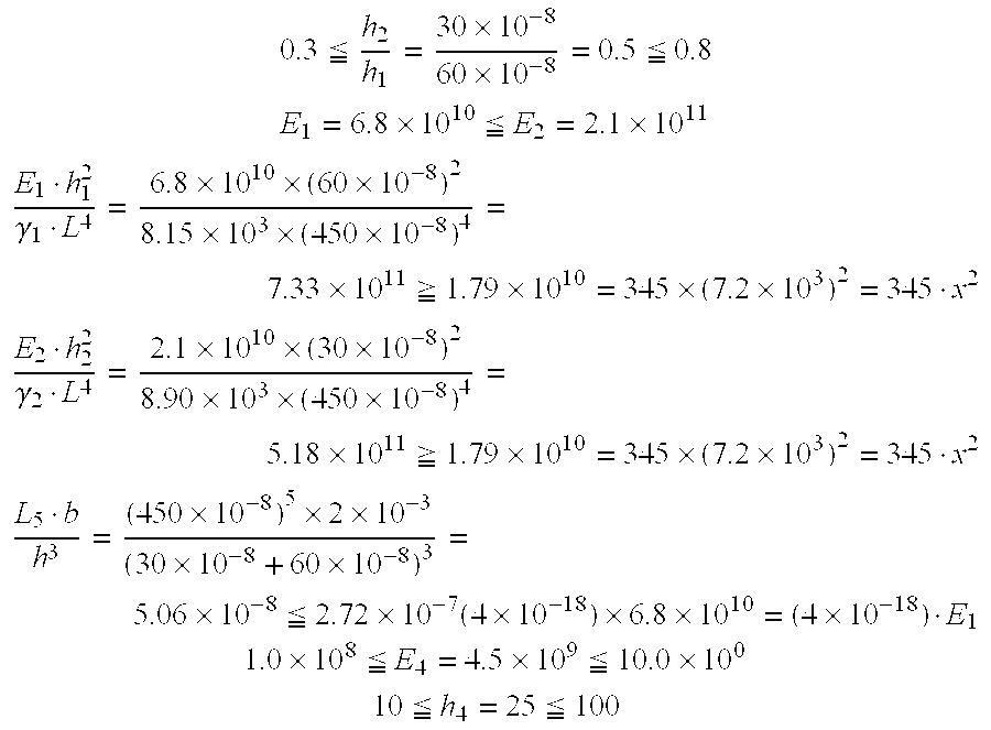 Figure US06223405-20010501-M00002