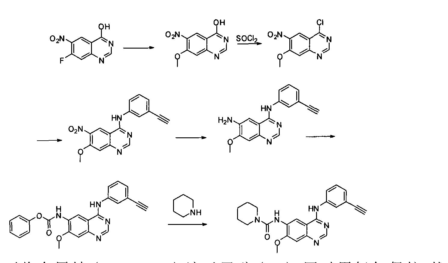 Figure CN101619043BD00321