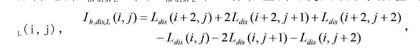 Figure CN102708568AD00214