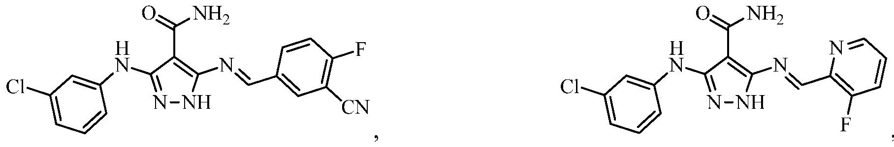 Figure imgf000177_0007