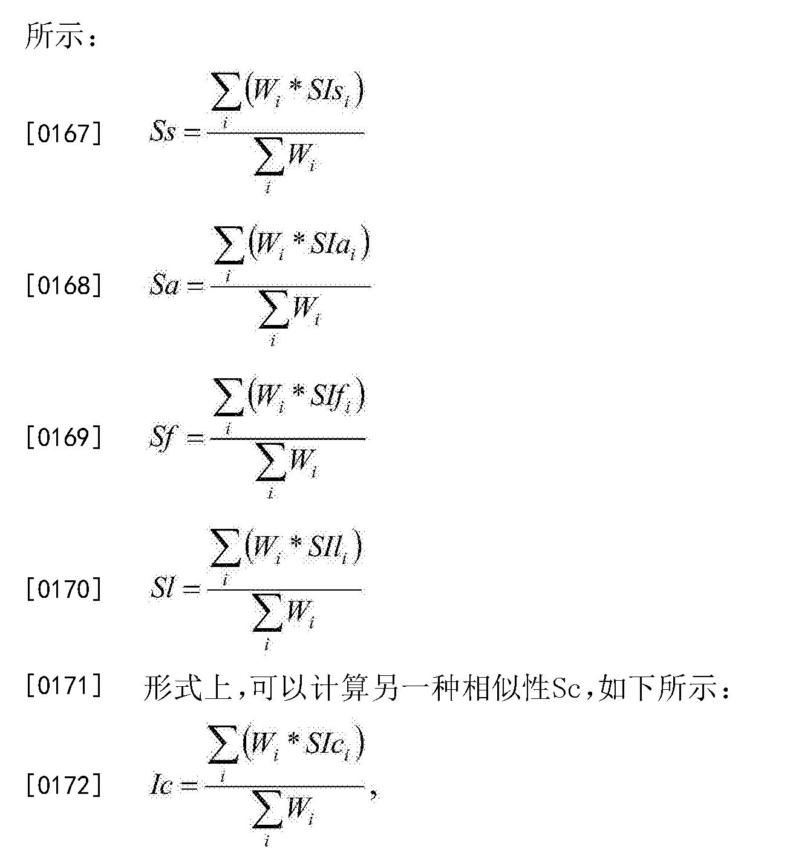 Figure CN103917159BD00231