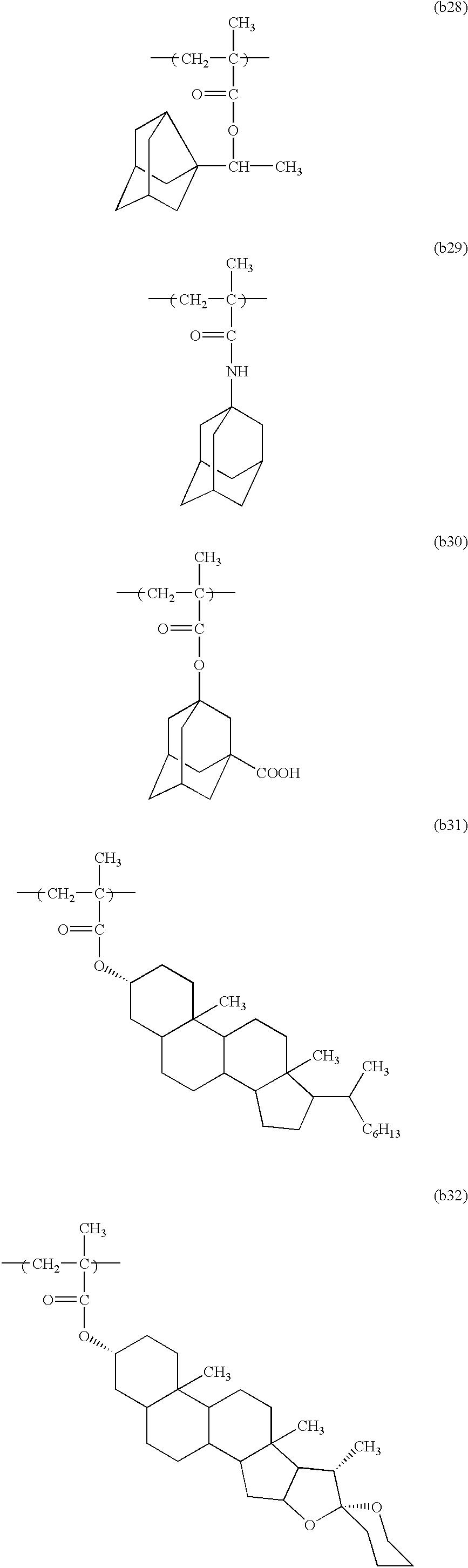 Figure US06492091-20021210-C00059