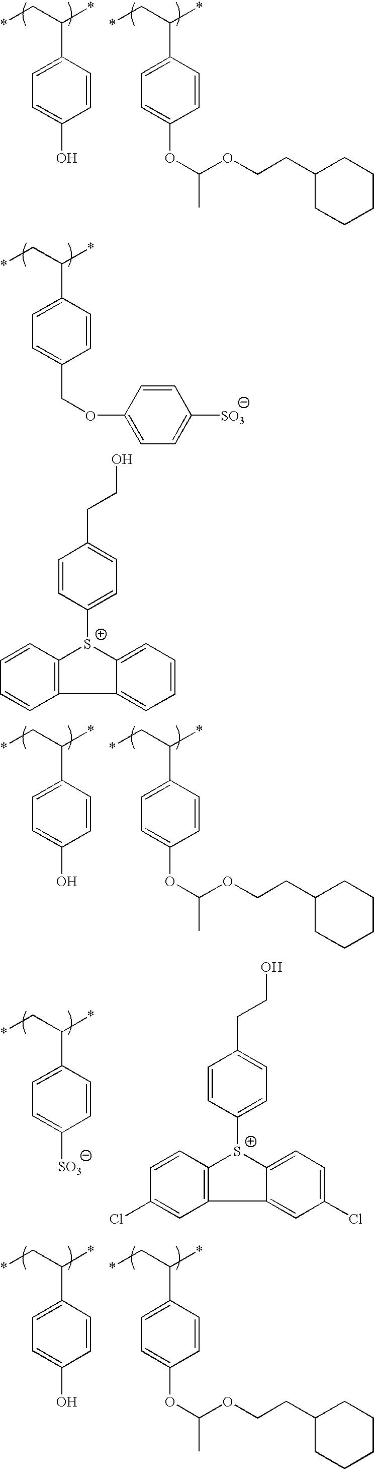 Figure US20100183975A1-20100722-C00152