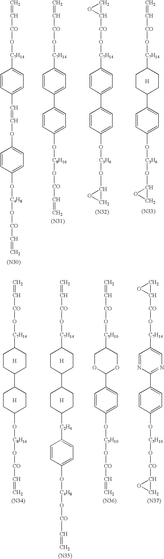 Figure US06583832-20030624-C00007