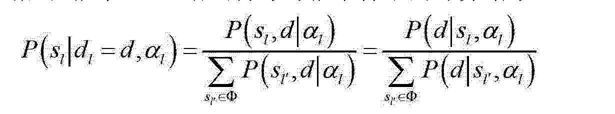Figure CN101741786BD00107