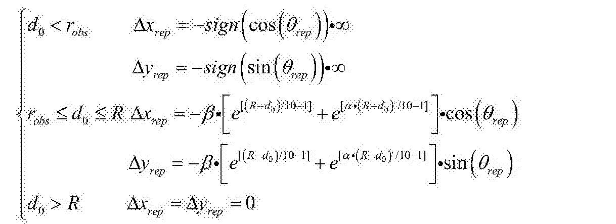 Figure CN104460670BD00071