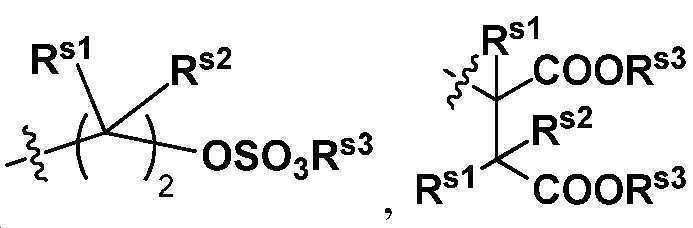 Figure 112018077299759-pct00438