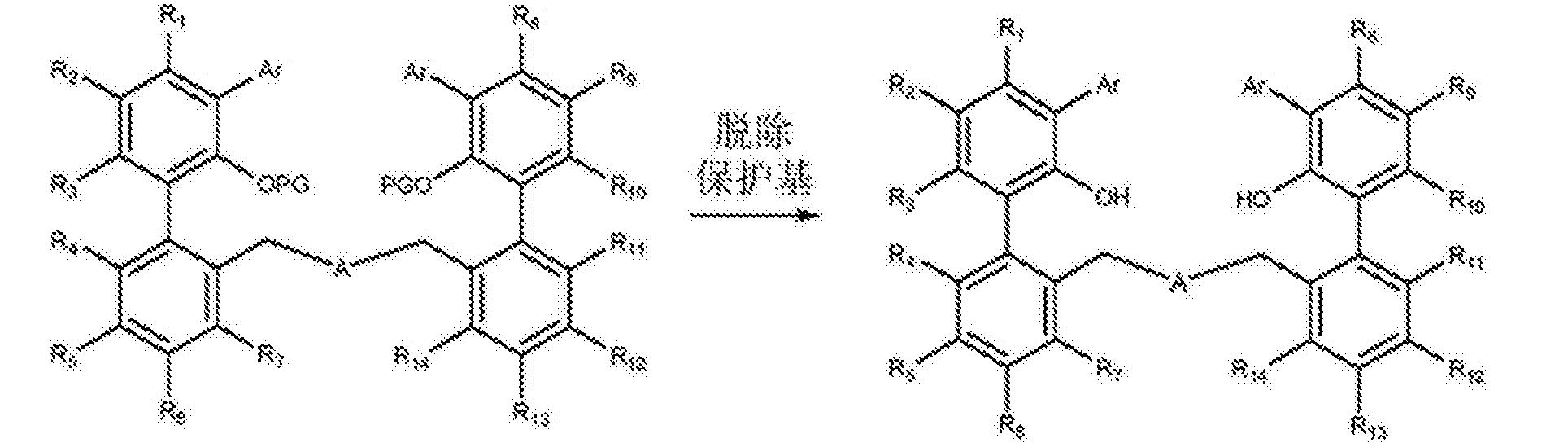 Figure CN107531601AD00222