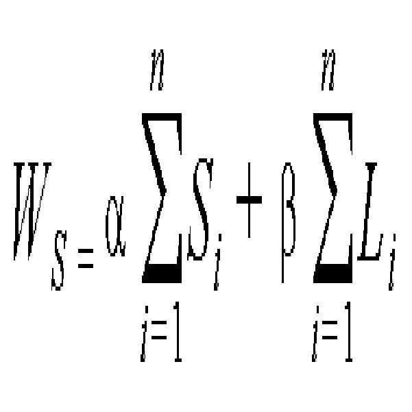 Figure 112014055495210-pat00003