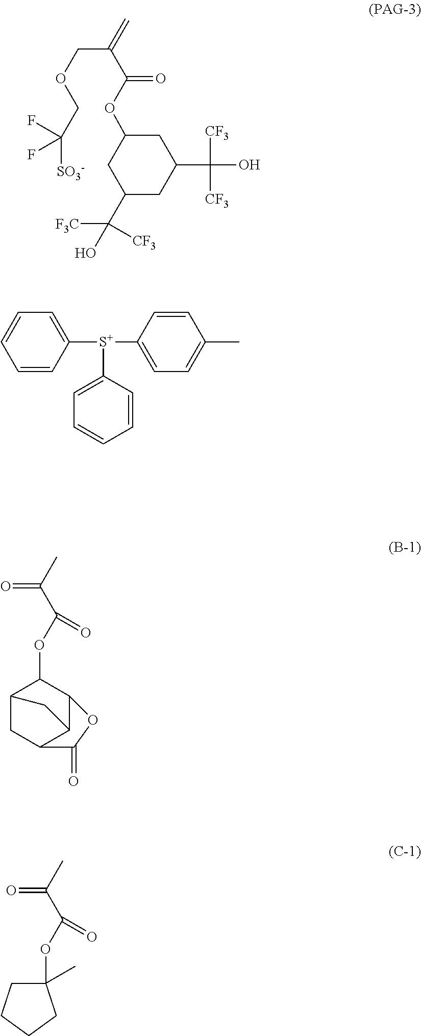 Figure US09488914-20161108-C00172