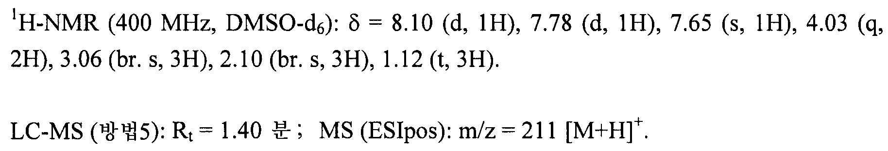 Figure 112009031182761-PCT00026