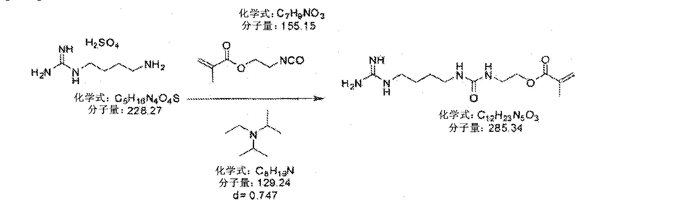 Figure CN102083897AD00322